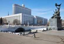 The government has approved the maximum size of loans for cases on the vacation