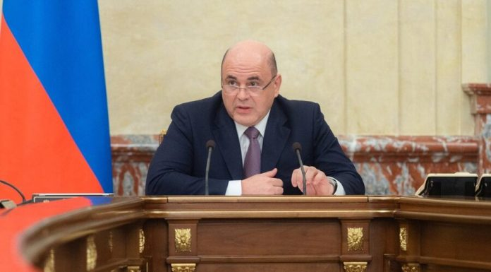 The head of the Cabinet instructed to eliminate obstacles to online trading