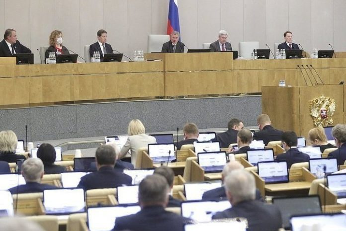 The law on emergency situation, the deputies took no questions