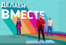 """The legendary host of """"Rhythmic gymnastics"""" Elena Skorokhodova returns to the airwaves"""