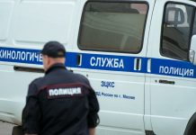 The police checks the data about the threat of explosion in an apartment building in southern Moscow