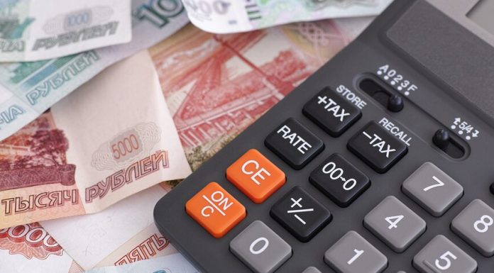 The Russians explained the procedure of earning from 4 to 30 APR