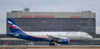 """Unknown """"mined"""" all the ships at Sheremetyevo"""